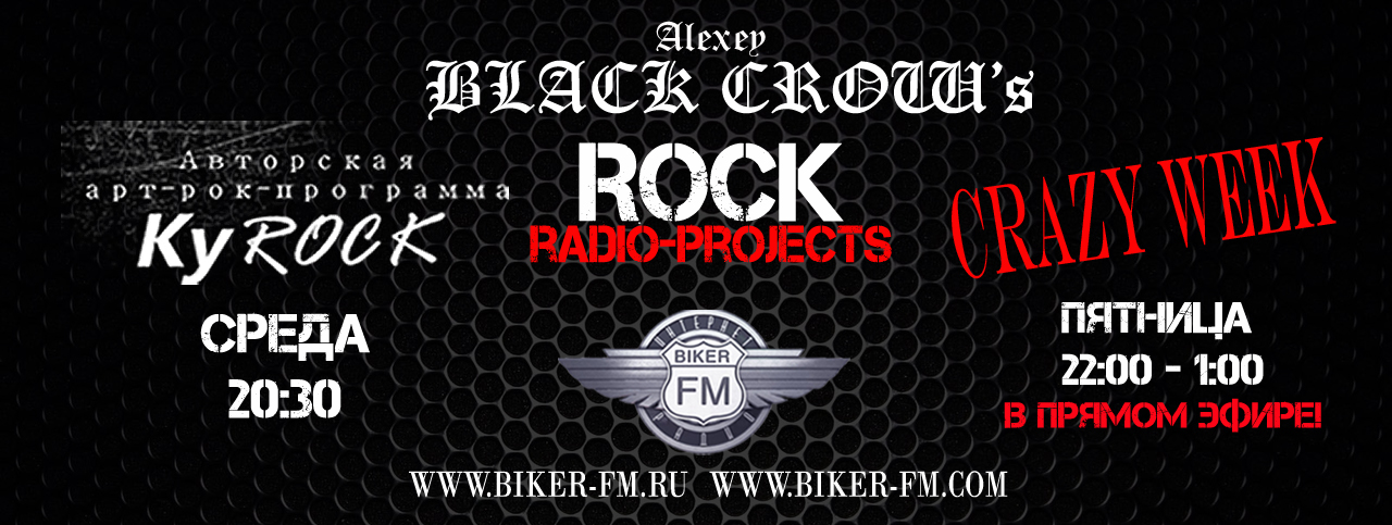 BLACK CROW`s Rock Radio-projects on BIKER-FM