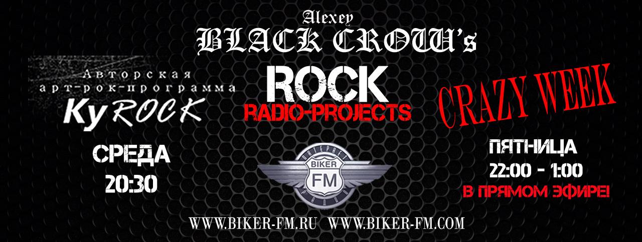 BLACK CROW`s Rock Radio-projects on BIKER-FM